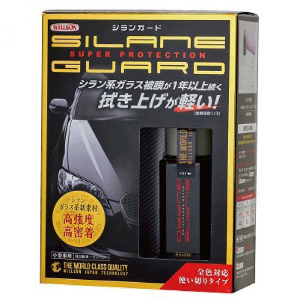 Silane Guard - Recenze produktu